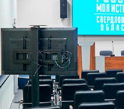 Мультимедийный парк «Россия – моя история»